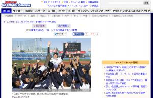 甲子園一番乗りの沖縄尚学・比嘉監督「沖縄野球」引き継ぐ若き闘将