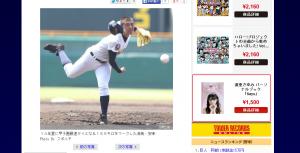 日本人最速を計測するのは誰?日本野球の球速表示は1979年から