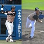 《『野球太郎』バックナンバーで答え合わせ》2012年・メジャー挑戦との間で揺れた大谷翔平への思いは……