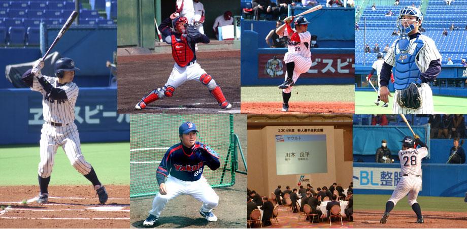 『野球太郎』presentsオンライントークイベント「プロ野球転身物語~再生の方法」VOL.2:川本良平(元ヤクルトほか)の場合~プロ野球選手からホテル業界への転身
